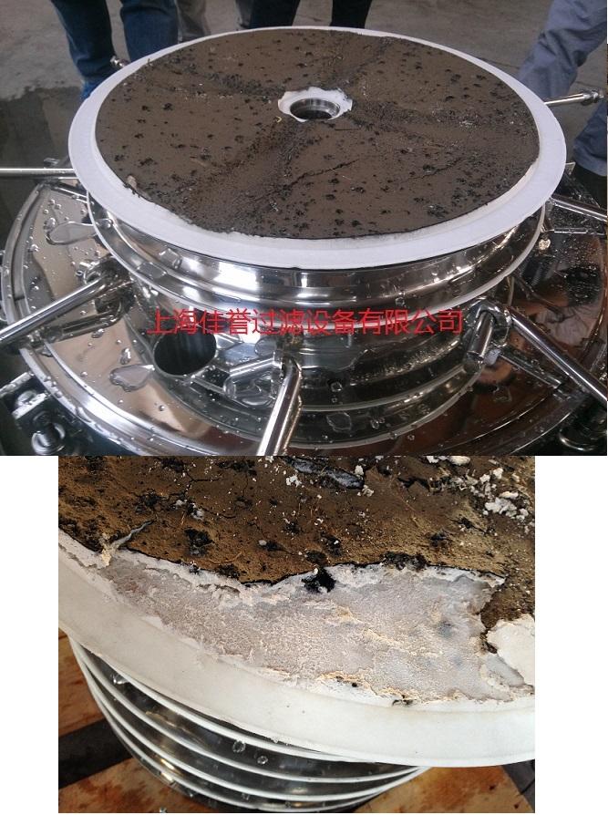 不锈钢活性炭过滤器3.jpg
