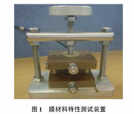 微孔过滤分离技术在空间氢氧质子交换膜燃料电池中的应用